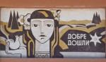 Communist Mural, Dobrostan